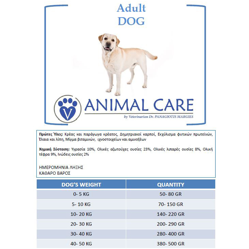 animal-care-puppy.jpg_product_product_product